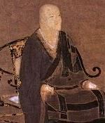 Dōgen [1200-1253 AD]