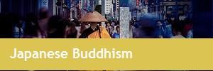 buddhism_banner